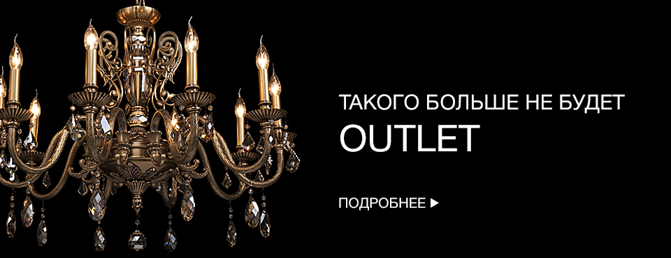 /outlet/